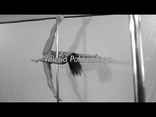 How to pole dance Keem - pole dance tutorial Уроки pole dance - Трюк Ким