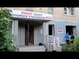 В офисе «Батькивщины» на Украине произошел взрыв