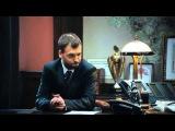 Однажды в России - Мэр (HD)