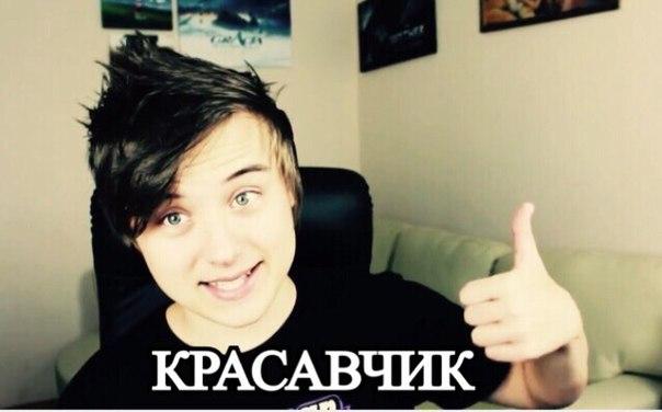 Когда скачал видеоредактор и не поймал ни одного вируса)