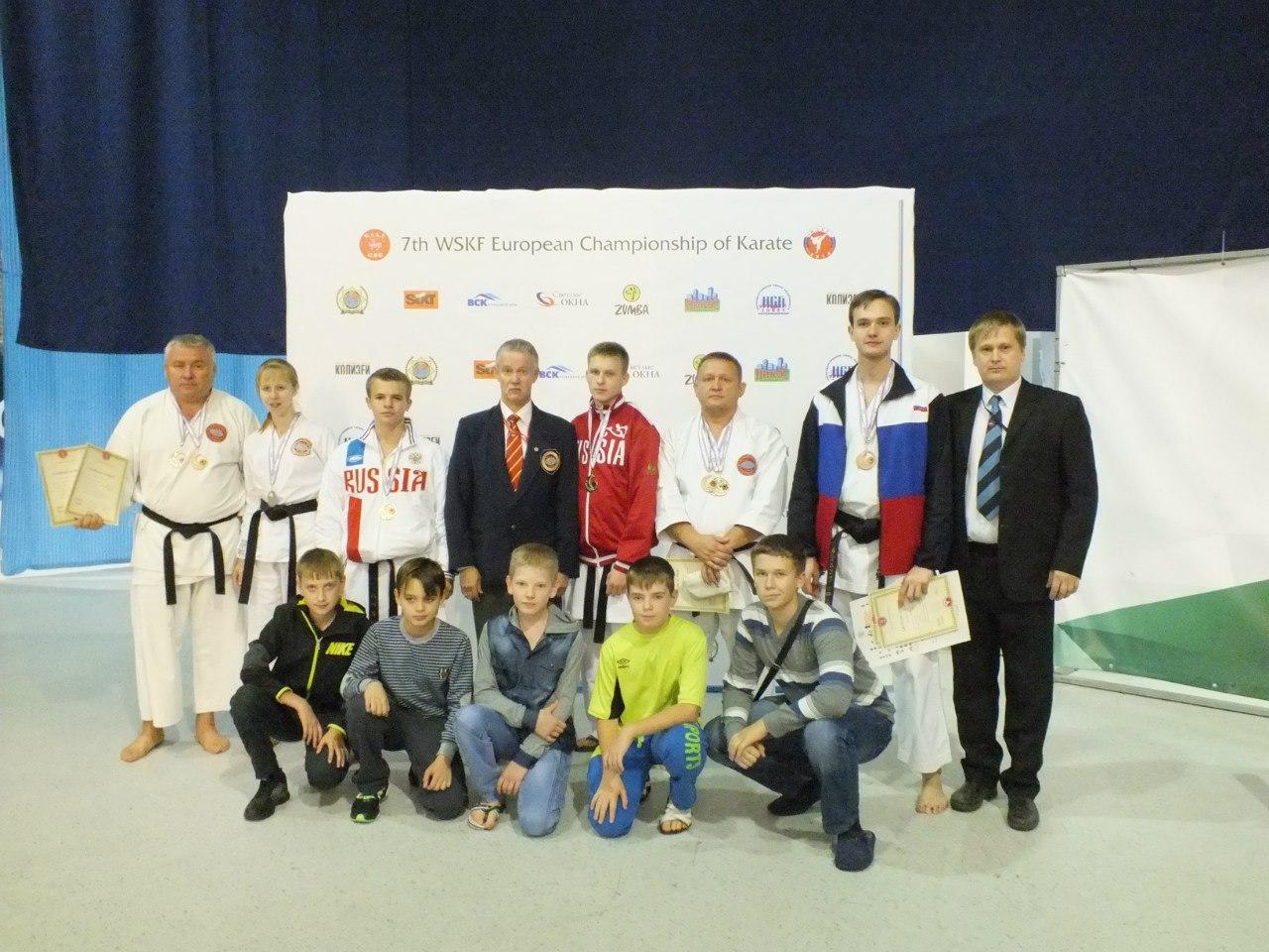 Таганрогские каратисты в составе сборной России завоевали общекомандное первое место