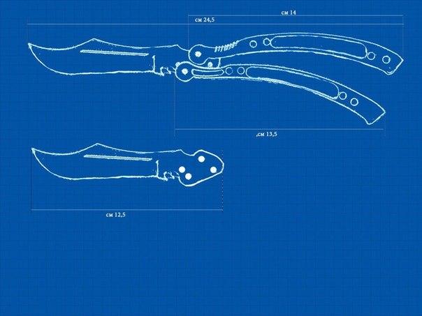 Нож бабочка своими руками чертеж 804