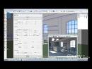 SketchUp - Настройка дневного освещения для интерьерной сцены