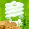Энергосбережение от EnergySafe.ru