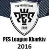 PES «League of Kharkov» турниры по PES 2016