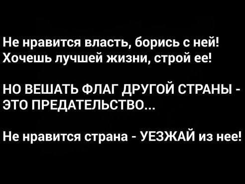 Диалога с Россией относительно Украины не избежать. У нас нет выбора, - Шульц - Цензор.НЕТ 3388
