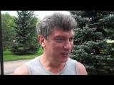 Немцов о Путине - Nemtsov about Putin - РЕАЛЬНОСТЬ.Новости 12 05 2012 оп 27 02 2015