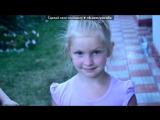«Мои фотографии» под музыку Таисия Повалий - Мама-мамочка родная, любимая(девочки мамам). Picrolla