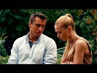 Лера и Игорь - Жалко... Ты на себя посмотри... Ты же в мента превратился, тебе никого не жалко: ни Стаса, ни меня!