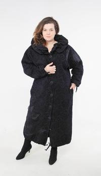 51623d9bb07 Стильная женская одежда больших размеров Самара