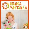 "Интернет-магазин ""Крошка Антошка"" игрушки"
