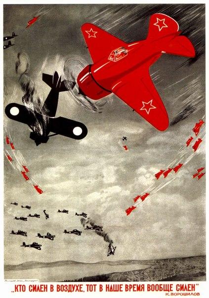 Купить советские плакаты к 23 февраля