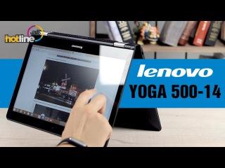 Lenovo YOGA 500-14 - обзор ноутбука-трансформера