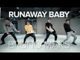 Runaway Baby - Bruno Mars  AssAll Crew Choreography