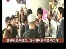 """홍콩에 온 이민호 김수현이랑 작품 하고파"""""""