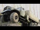 Автотема №2. Offroad на советских грузовиках. Месят грязь как надо. Бездорожье.