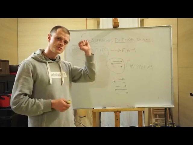 Уроки варгана в Центре О - создание ритмов боем