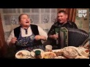 Russian Brother Sister Zoya and Valera sing popular Russian song: When we were at war