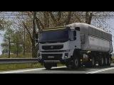 [ETS2 v1.21] Volvo FMX 540