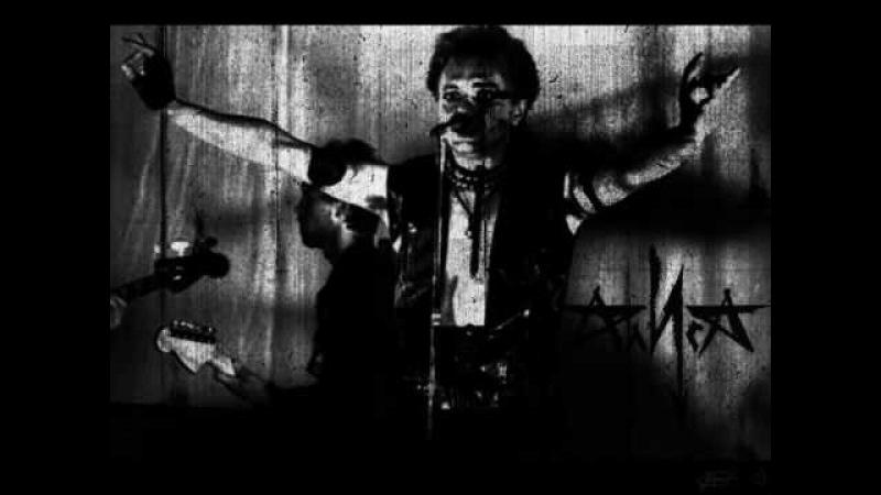 АлисА - Тыр-тыр-тыр (Тоталитарный рэп) Update