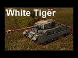 WOT Weisse Tiger (White Tiger) vs 15 T-34-85 - Бой с Белым Тигром - поражение