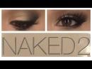Shimmery Smokey Eye Naked 2 Tutorial