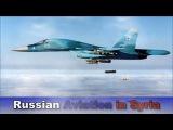 Авиация России в Сирии борьба с ИГИЛ | Russian Aviation in Syria HD#1