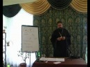 «Любовь или зависимость?» Священник Илья Шугаев