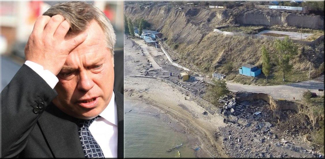 Таганрог  пока останется под «ручным управлением» из областного правительства