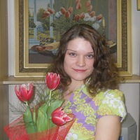 Александра Ядрова