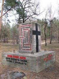 Есть основания для возбуждения дел против лидеров КПУ, - СБУ - Цензор.НЕТ 9268