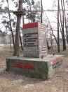 Есть основания для возбуждения дел против лидеров КПУ, - СБУ - Цензор.НЕТ 3107