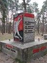 Есть основания для возбуждения дел против лидеров КПУ, - СБУ - Цензор.НЕТ 1351