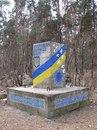 Есть основания для возбуждения дел против лидеров КПУ, - СБУ - Цензор.НЕТ 6279