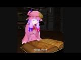 【東方】 Touhou MMD - Vines Compilation Part 1