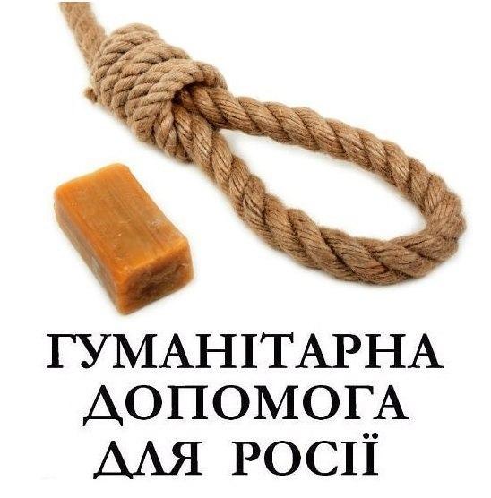 """Центробанк предупредил россиян: """"Ситуация будет сравнима с самым тяжелым периодом 2008 года"""" - Цензор.НЕТ 4989"""