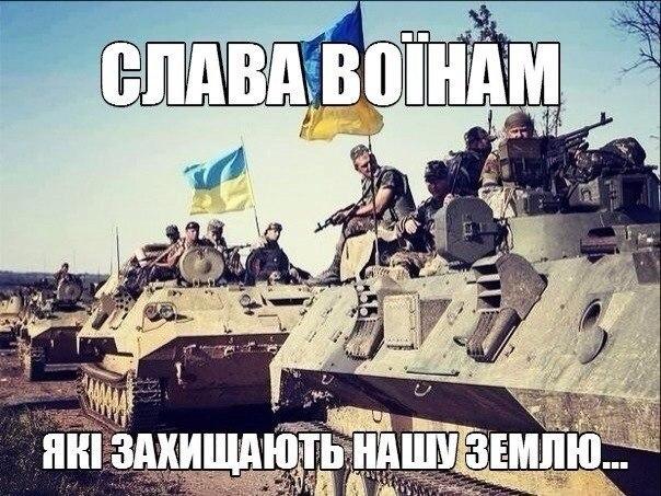 Трое военнослужащих 92-й мехбригады получили ранения в результате обстрела боевиками в районе Трехизбенки, - Луганская ВГА - Цензор.НЕТ 1787