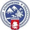 ФАиС Москвы