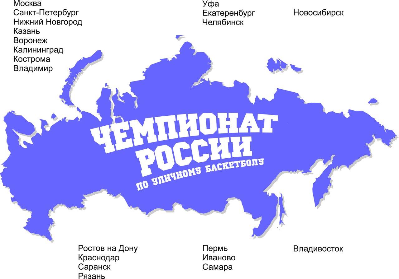 ФЧР 2015 в Нижнем Новгороде