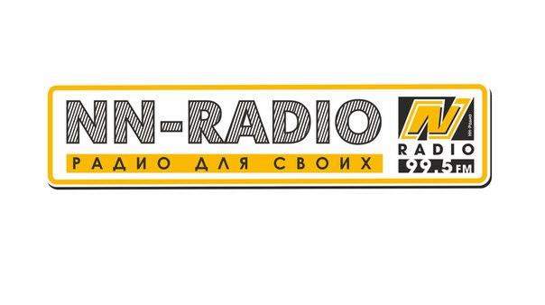NN-Radio 99.5 FM - официальный партнер Финала Чемпионата России 3х3!