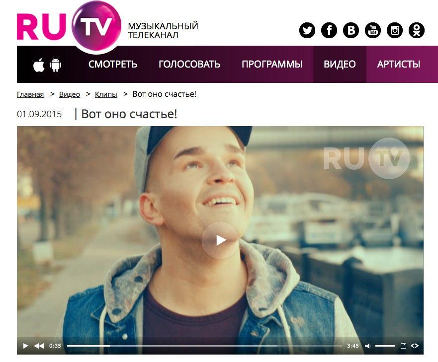 СЕРГЕЙ ФИЛИППОВ на RU TV