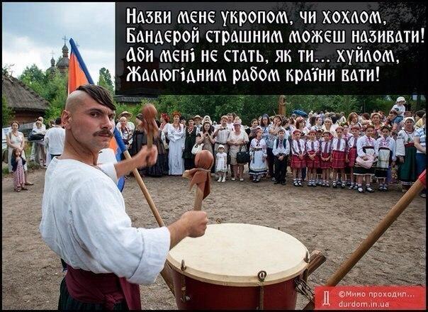 """""""Доки є небо синє, доки пшеницю сіють, герої не вмирають"""", - патриотический клип украинских музыкантов - Цензор.НЕТ 8775"""