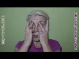 Упражнение 2. Увеличение глаз, снятие отеков под глазами