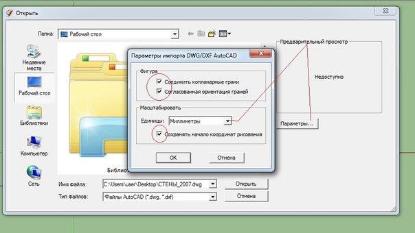 Как в AutoCAD настроить сохранение чертежей в более ранней