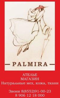Palmira Twins