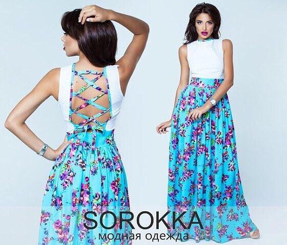 Sorokka Модная Одежда Официальный