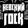 """Официальная страница """"НЕВСКИЙ РОК"""" 2015"""