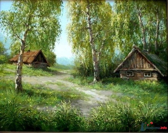 Деревня Кевона