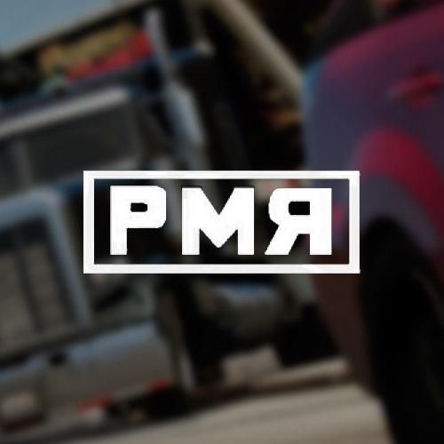P.M.R.