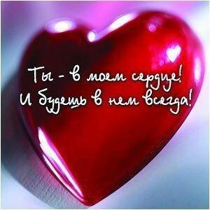 любовные картинки стихи